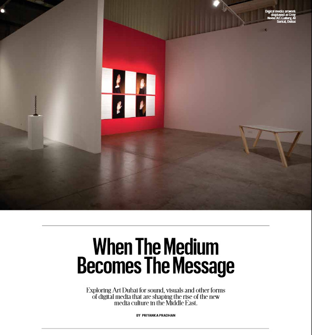 When the medium becomes the message: Priyanka Pradhan. Published in T Emirates: The New York Times Style Magazine (March 2013)