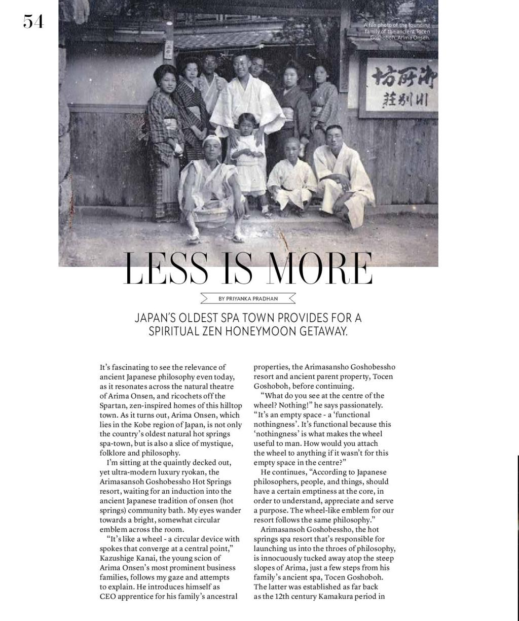 Download PDF: 'Less is More' -Published in GLAM Qatar May 2014