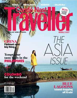 Conde Nast Traveller Middle East, July 2015